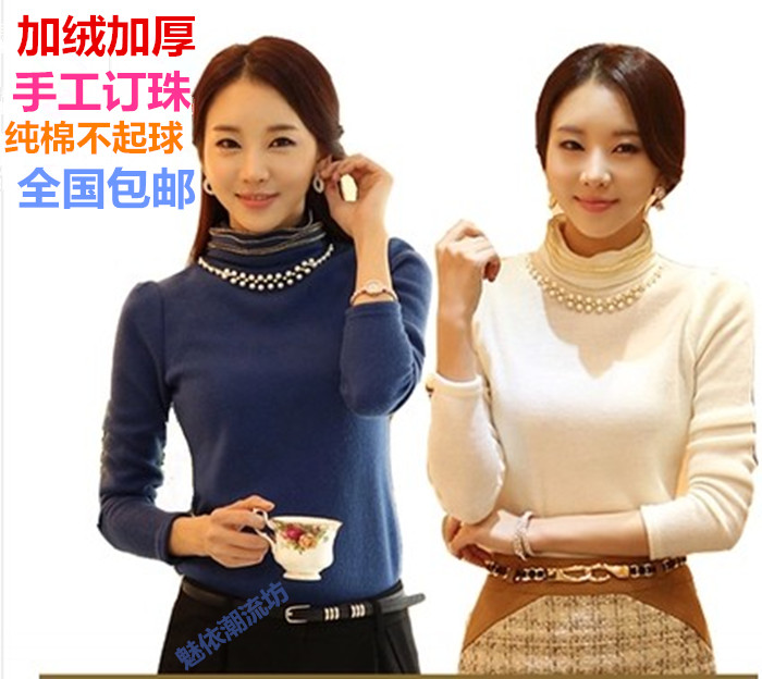 Оборудование для осенне-зимнего Корейский ногтей шарик с длинным рукавом тонкий высокий воротник с бархатной мягкой базы теплый рубашку пакет mail