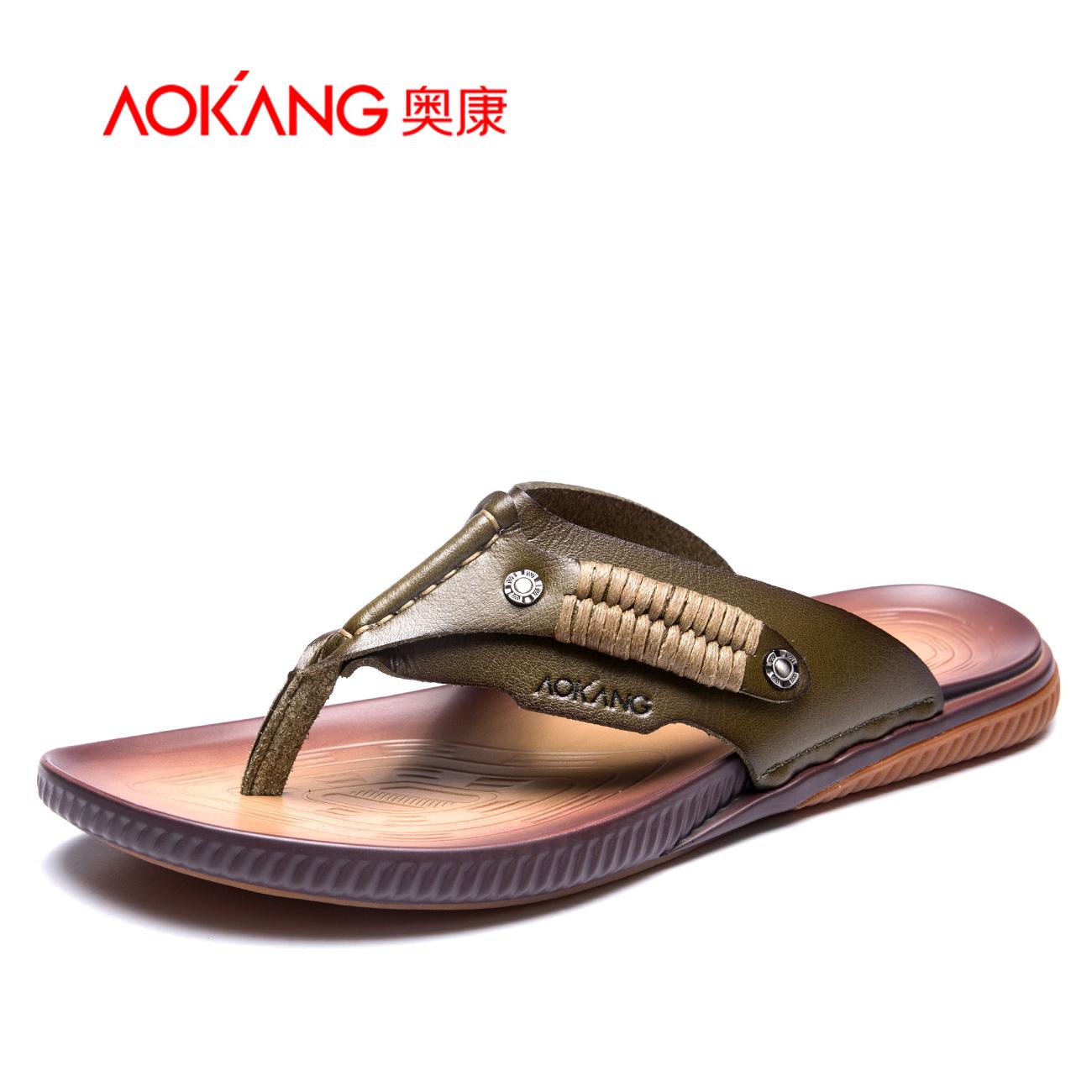 【 ворота магазин доставка 】 заумный мир мужская обувь новый воздухопроницаемый прохладно шлепанцы сын пригодный для носки молодежь мужской шлепанцы обувной