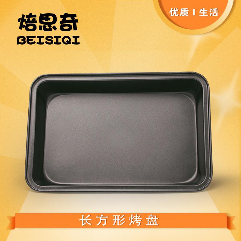 Прямоугольник формы для выпечки надеть бодхисаттва блюдо квадрат палка формы для выпечки жаркое коробка использование выпекать выпекать инструмент торт плесень