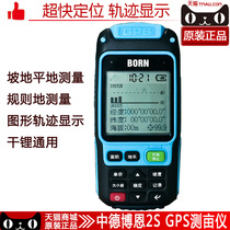 Central Boone 2S High-precision handheld GPS acre meter field area measuring instrument harvester dedicated