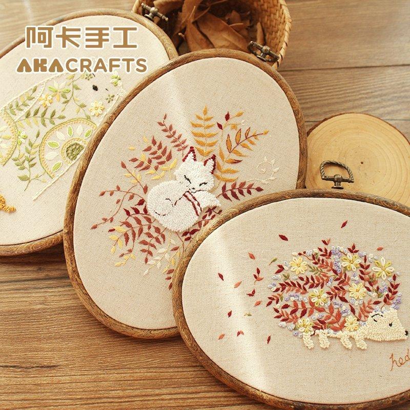阿卡手工刺绣diy套件初学 制作创意礼物 布艺森系欧式立体材料包