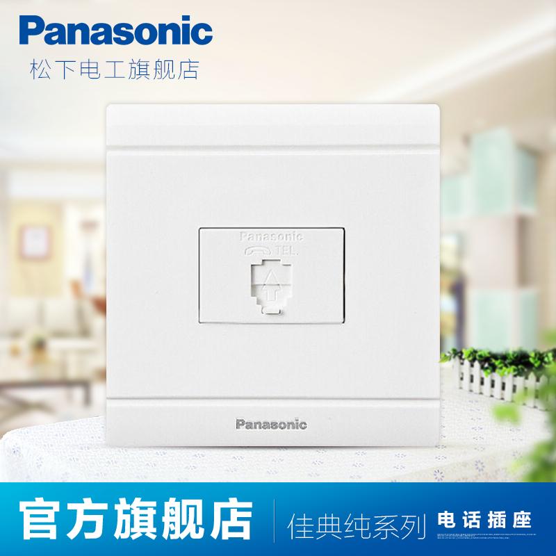 Panasonic переключатель выход стена переключатель выход хорошо чистый код серия 86 тип голос один источник слова выход панель