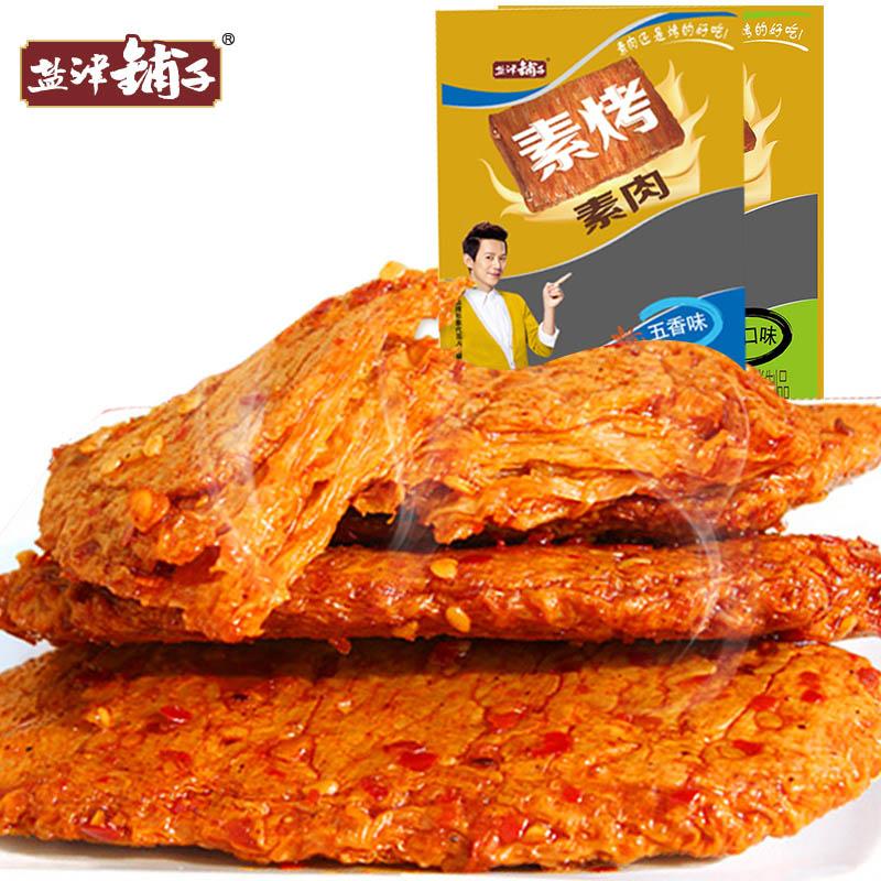 ~天貓超市~鹽津鋪子手撕素肉豆幹400g混合五香味素牛肉零食