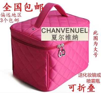 Authentic yu zhe ling han edition female bag, professional cosmetics bag new high-capacity portable folding soft receive package