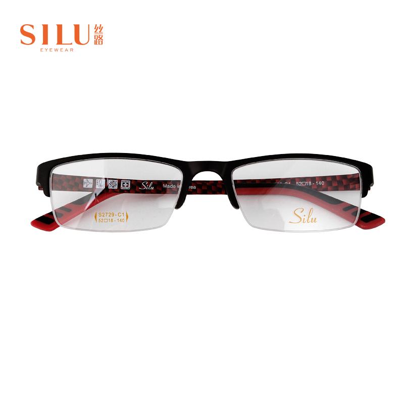 Silu Silk Road mens and womens business fashion myopia frame Chaoren half frame memory frame s2729