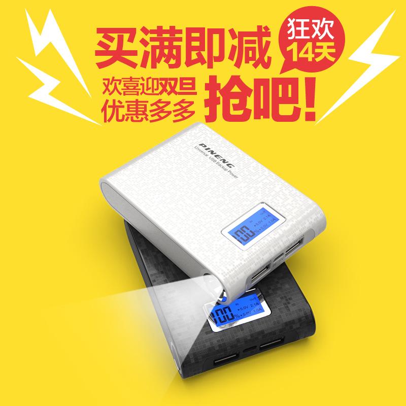 Мобильная мощность PN-913 интеллигентая(ый) жидкокристаллический дисплей плоские Сотовые телефоны Универсальная зарядка 10000mAh мА