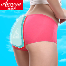 Article 4 with Anna fu physiological pants female waist pants leakproof period security trousers health breathable triangle pants