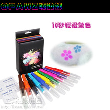 Package mail OPWAZ pet stain The dog dog dye hair cream Teddy VIP hair dye Pet grooming