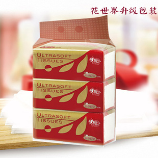 DT38134 heart of the world s newly installed printing three layers 134 pumping Kleenex Jiangsu Zhejiang and Anhui FCL Free