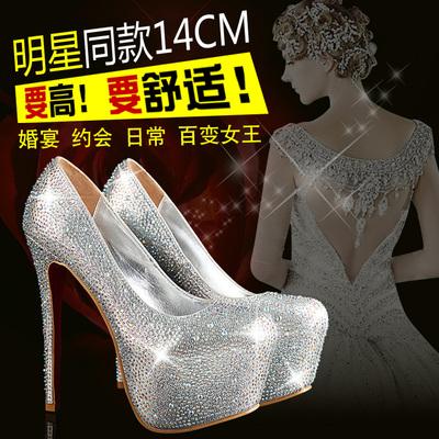 慧美姿银色女单鞋怎么样