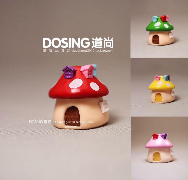 正版散货 可爱Q版 仿真微缩景观 蘑菇屋 房子 模型 食玩场景摆件