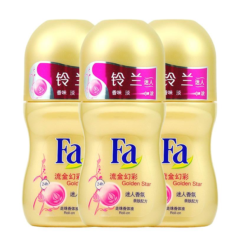FA走珠香体液-流金幻彩50ml X3 全天抑汗留香止汗露去体味