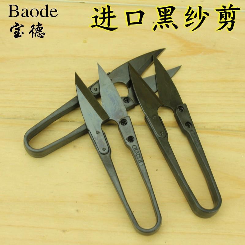 Тайвань быстро может прибыль небольшой пряжа ножницы чернослив нить ножницы вышивка крестом ножницы небольшой ножницы черный ножницы