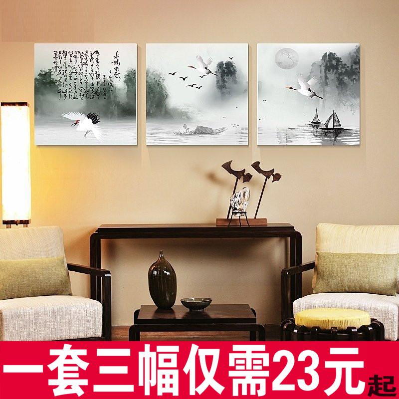 裝飾畫現代客廳掛畫臥室壁畫餐廳三聯畫無框畫墻畫水墨荷花中國風