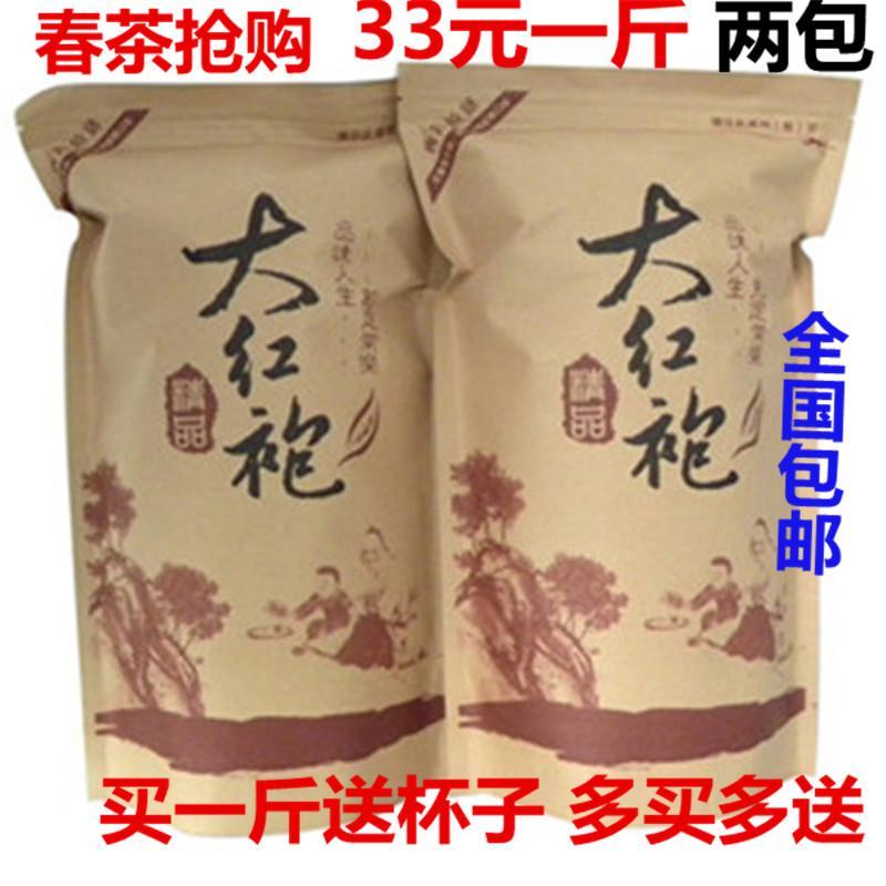 2015 года Аутентичные Wuyi Рок da Hong Pao чай Улун Dahongpao чай оптом в массовых почтовых продуктов