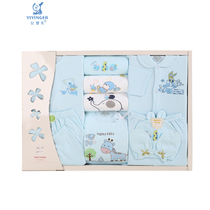 Billion Baby gift box 10 pieces set cotton newborn dress set 3116