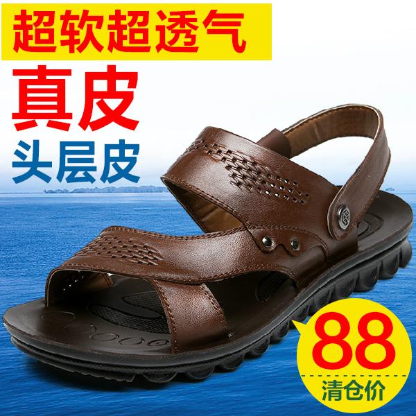 Reisbr летний отдых пляж обувь Мужская Сандалии сверху слой кожи Пип toe кожаные тапочки кожа прохладно 2015 прилив