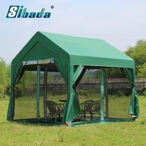 Sibada Outdoor Sunscreen Shade lounge balcony rain shed advertisement commercial stall tent small house