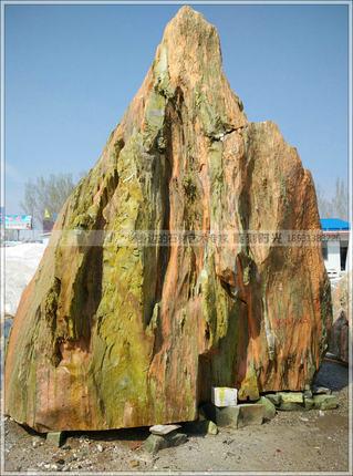现货 天然 自然石风景石景观石假山石屏风 广场庭院花园林晚霞红