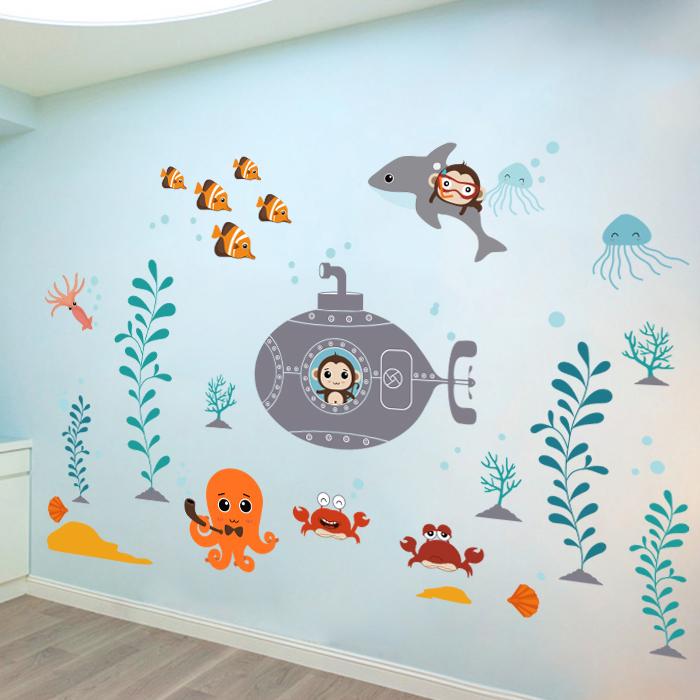 卡通兒童房間寶寶臥室裝飾海底世界牆貼紙可愛衛生間浴室瓷磚貼畫