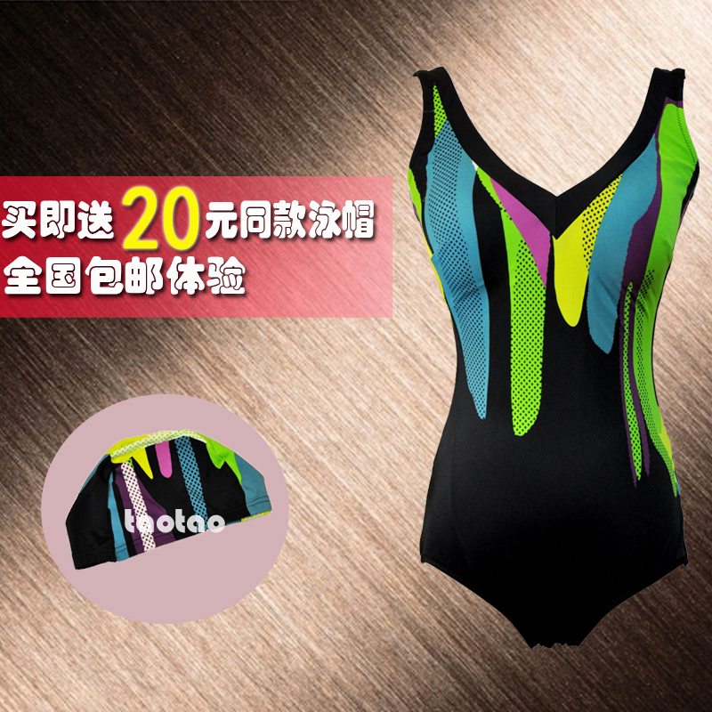 German vertical stripe professional Black Slim Slim conservative cover belly mother triangle one-piece hot spring swimsuit