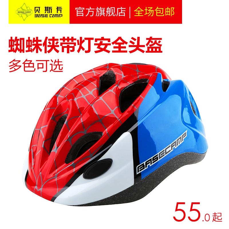 Бас карта ребенок шлем велосипед безопасность капитель ребенок одиночная машина шляпа катание на коньках защитное снаряжение свет верховая езда оборудование