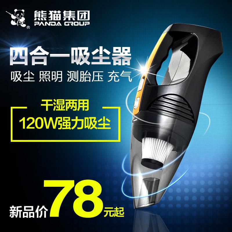 车载吸尘器充气汽车打气泵12V车内车用家用干湿两用大功率四合一