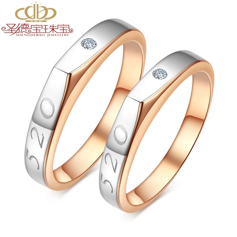 Shengdebao 18K white gold rose gold proposal single diamond couple diamond ring womens 520 wedding diamond ring