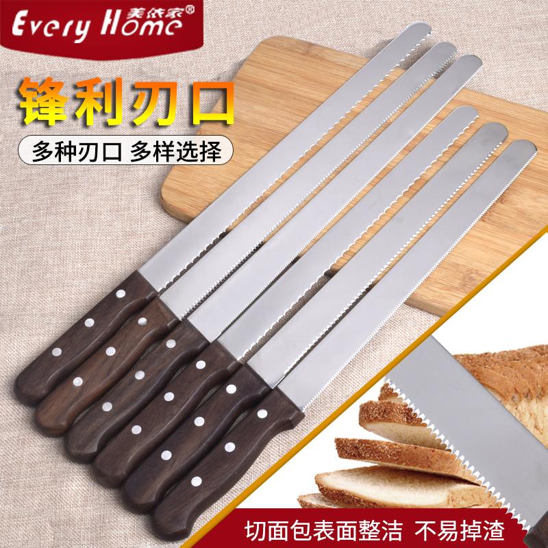 Ножи для хлеба Артикул 551267687183