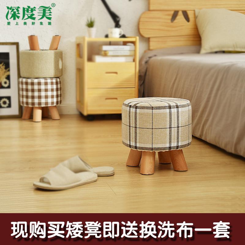 實木小矮凳客廳凳子坐凳簡約換鞋凳圓凳 沙發凳小板凳布藝墩子