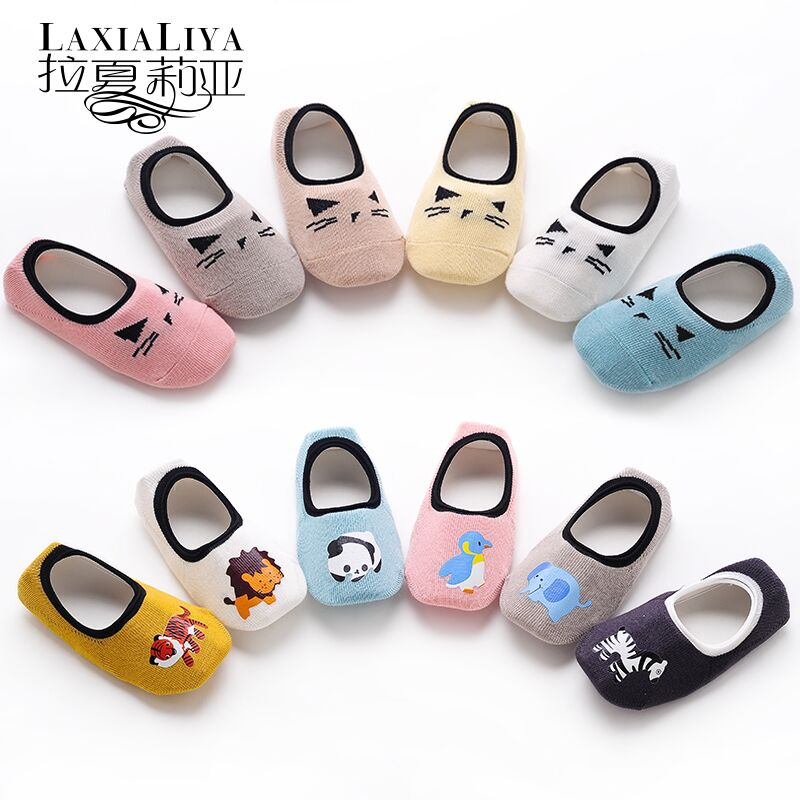 Children's Floor Socks Baby Anti-skid Boat Socks Shoes Socks Soft-soled Socks Socks Slim Summer
