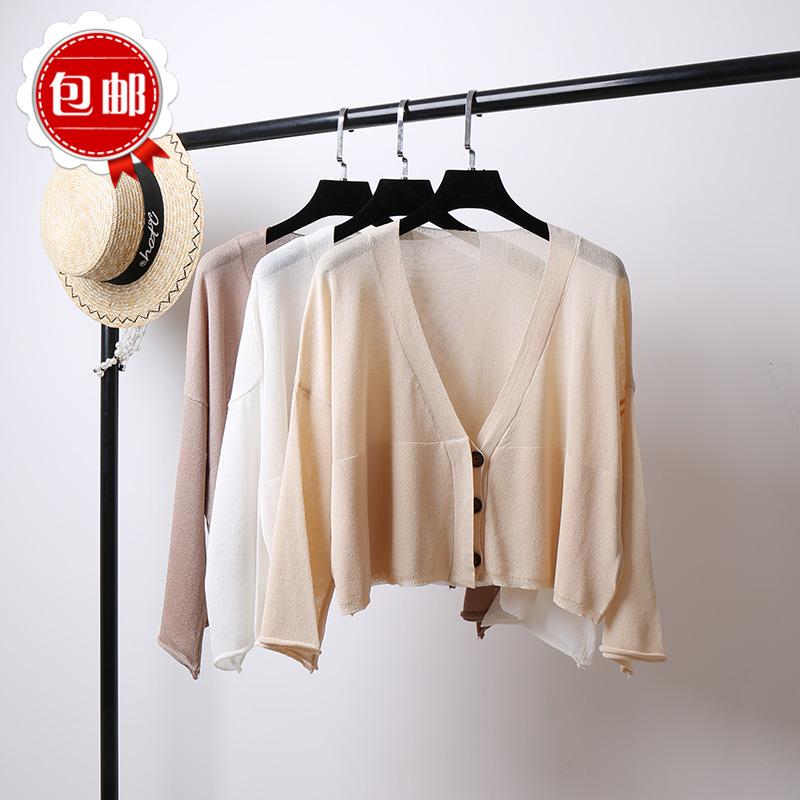 夏季韩国chic慵懒风喇叭袖冰丝针织开衫女长袖宽松短款轻薄防晒衫