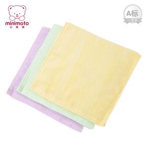小米米旗舰店婴儿宝宝竹纤维口水巾方巾毛巾洗脸巾擦嘴巾喂奶巾3