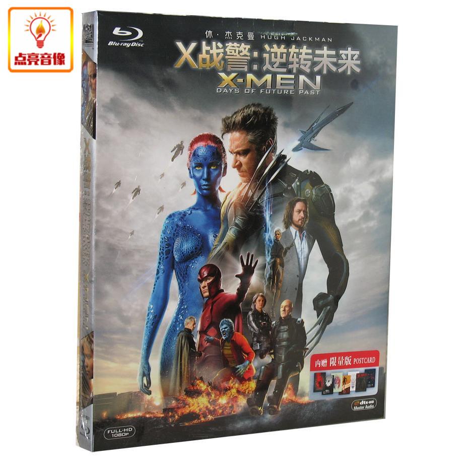 动画片 X战警 逆转未来 DVD 蓝光碟 BD50 赠限量明信片+海报