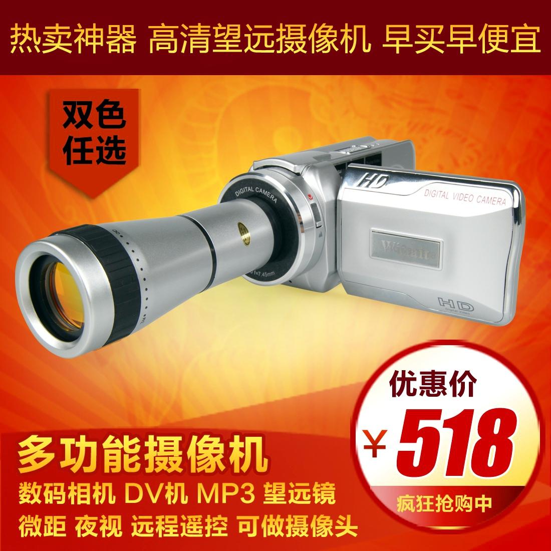 Winait DV668T HD телеобъектив профессиональная цифровая камера 16 миллионов пикселей большие расстояния Телескопы