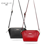 Qi Xian female female small leather Crossbody bag 2015 new styles for fall/winter wild leather fashion shell bag surge