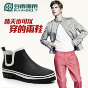 RAINBELT Korean version of the lightweight men's waterproof leather boots men's low tube boots winter warm shoes and wool package mail