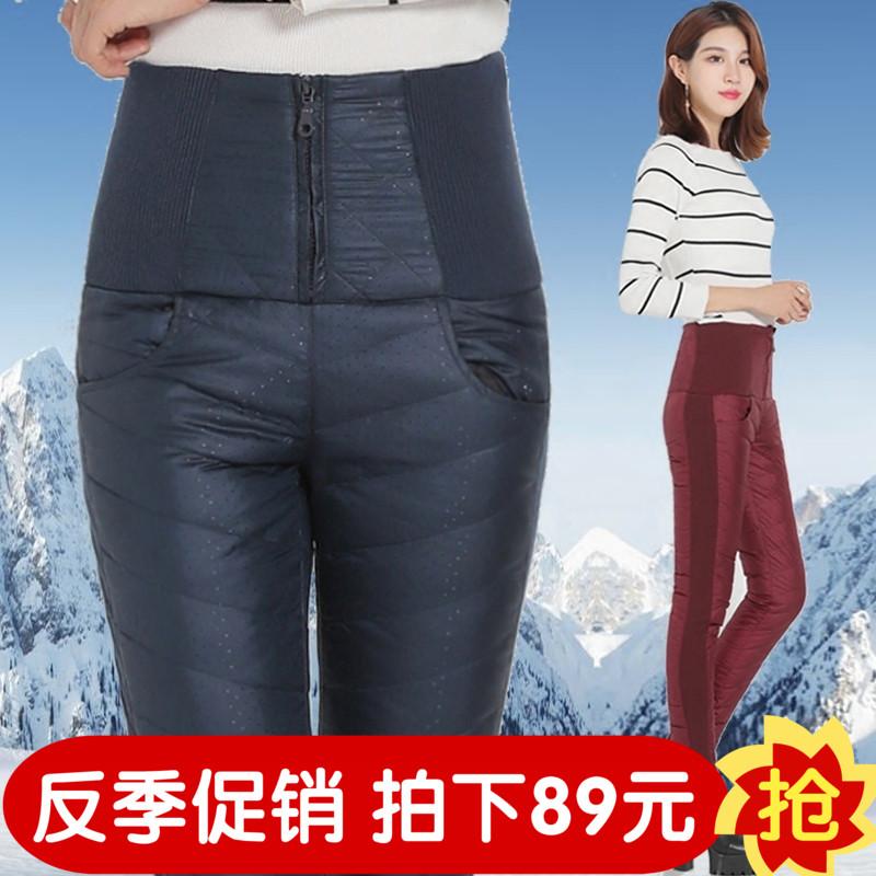 Брюки вниз женщина верхняя одежда 2017 дуплекс обтягивающий стройнящий талия хлопок брюки зимний уплотнённый теплый лапти брюки сын