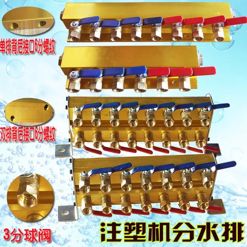 Впрыск машинально холодный Но 3 продвижение 3 из 4 продвижение 4 из 5 продвижение 5 из 6/7 вода модельнные конвертер / водомодель / водомодель один двойной