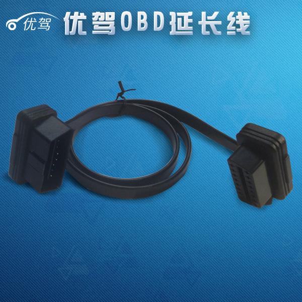 Отлично привод OBD продление линии лапша локоть тип автомобиль OBDII привод компьютерный адаптер линия 16 игла линия связи
