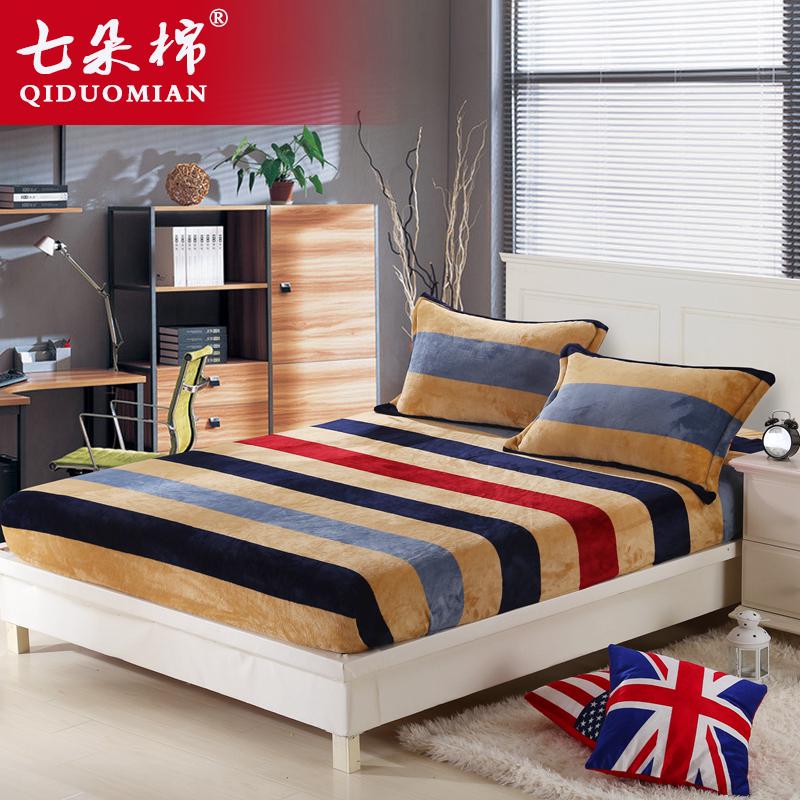 七朵棉珊瑚絨床笠單件法蘭絨床單加厚法萊絨席夢思保護套防滑床罩