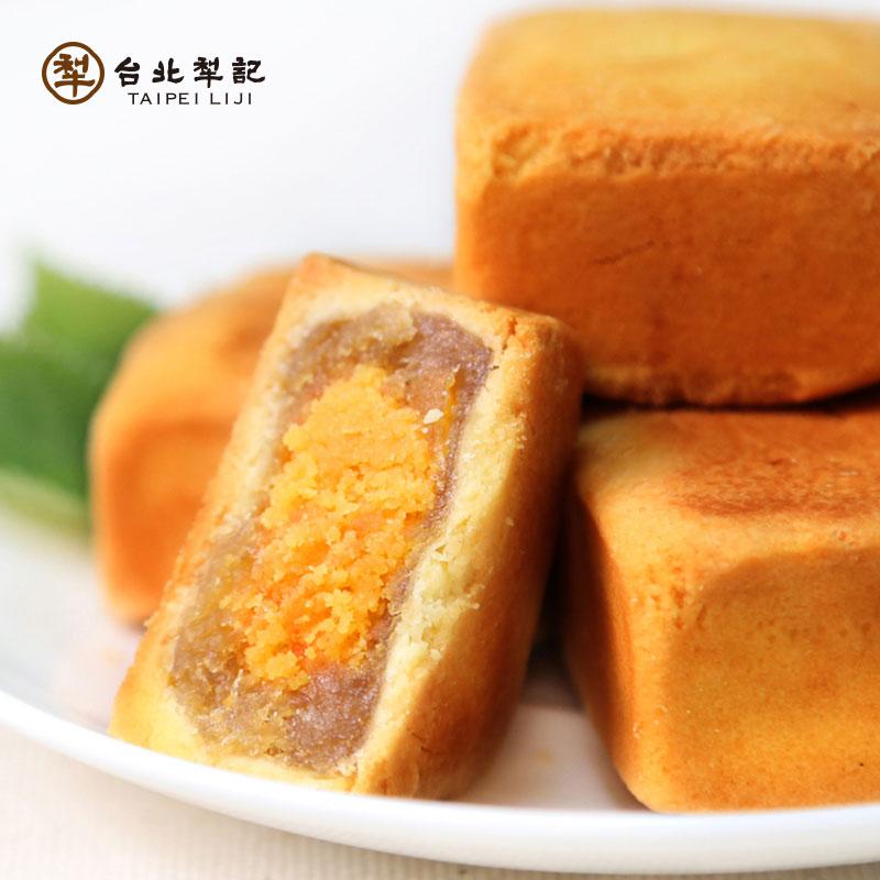犁记凤梨蛋黄酥 台湾特产传统糕点小吃零食特色休闲食品 无防腐剂