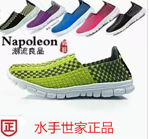Versatile and breathable hand woven shoes fashion trend single shoe elastic band woven Korean mens and womens casual shoes