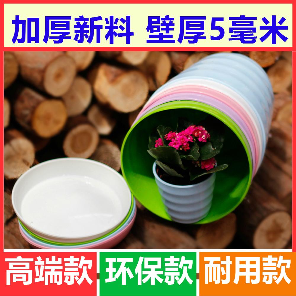 满3元可用2元优惠券新式仿陶瓷花盆彩色小横纹盆栽花盆
