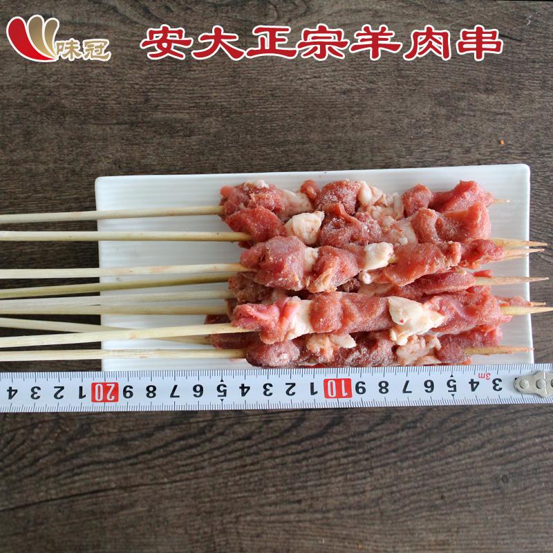 瑞安安大羊肉烧烤串 30串/包 600克 正宗羊肉串 户外烧烤铁板肉串