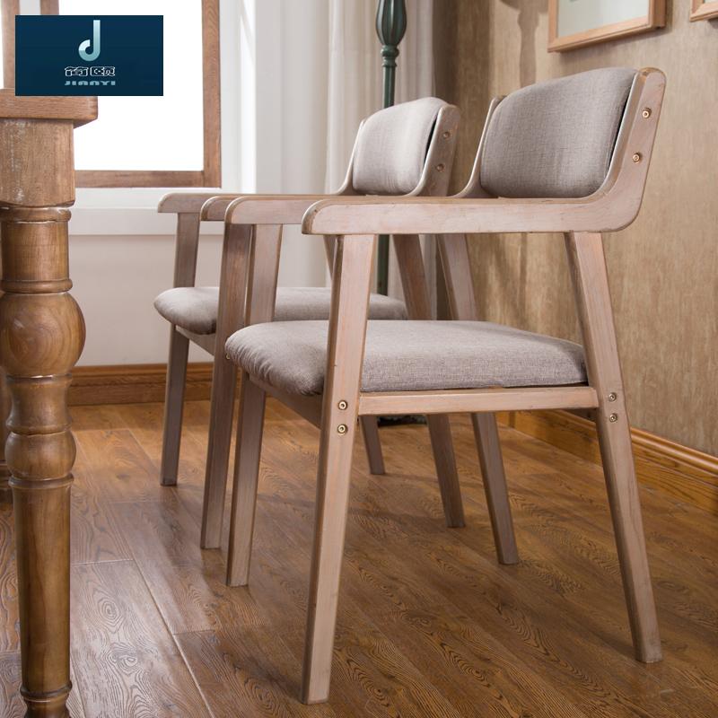 简宜现代简约复古餐椅实木椅子餐厅扶手休闲靠背椅成人电脑书桌椅