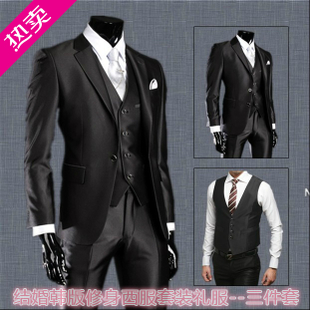 Men Korean version of men s business casual suit Slim fashion dress suits best man married three piece tide