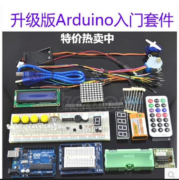 Приступая к работе с Arduino комплект для Arduino UNO R3 видео уроки купить на получить специальные версии обновления 2015