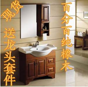 实木浴室柜简约现代洗手盆柜卫浴柜落地柜中式洗脸盆镜柜洗漱台