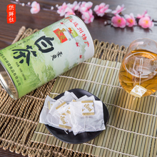 Generous white tea Cany tea Generous white tea tea bag 156 g rattan tea hot good throat Rattan shiva tea longevity